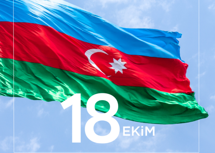 Message of the Secretary General, on the occasion of the 30th Anniversary of the Restoration of Independence of the Republic of Azerbaijan.
