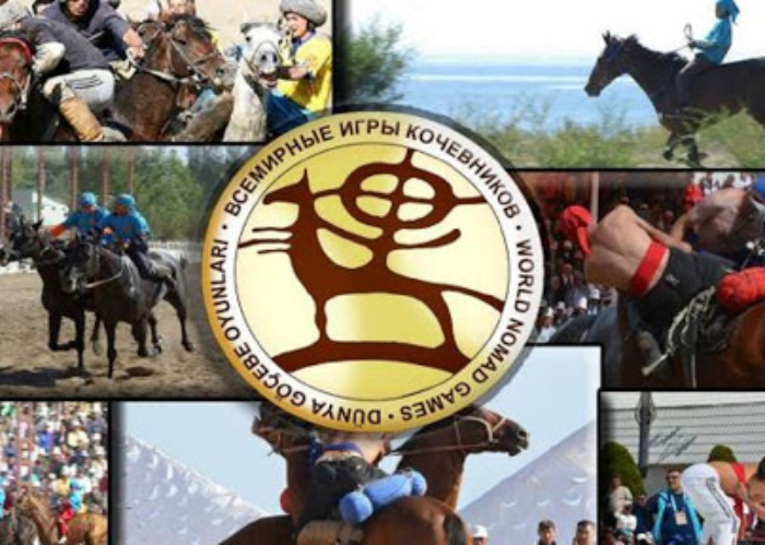 STATEMENT OF THE SECRETARY GENERAL BAGHDAD AMREYEV ON THE POSTPONEMENT OF THE 4TH WORLD NOMAD GAMES