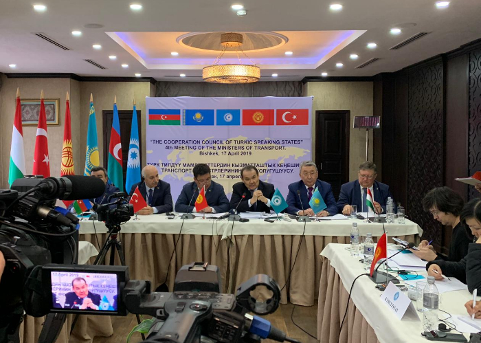 4th Meeting of the Ministers of Transport of the Turkic Council was held on 17 April 2019 in Bishkek