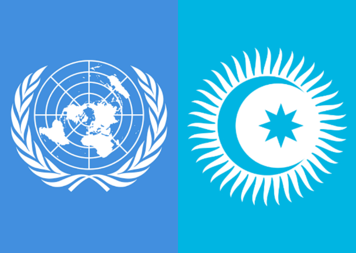 Message of the Secretary General of the Turkic Council on the occasion of the Seventy-Fifth Anniversary of the United Nations
