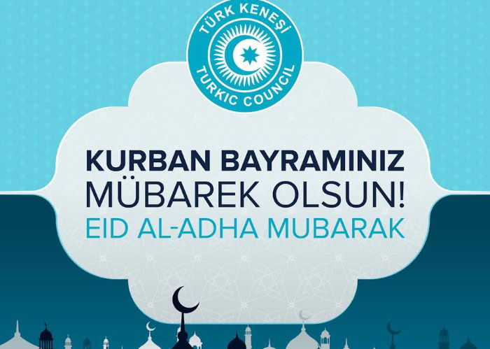 Message of the Secretary General of the Turkic Council on the occasion of Eid al-Adha.