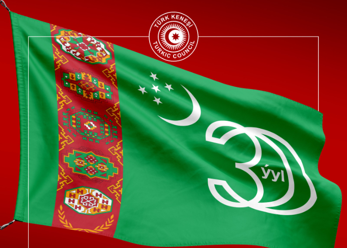 Congratulatory Message of the Secretary General of the Turkic Council on the occasion of 30th Anniversary of Independence of Turkmenistan;