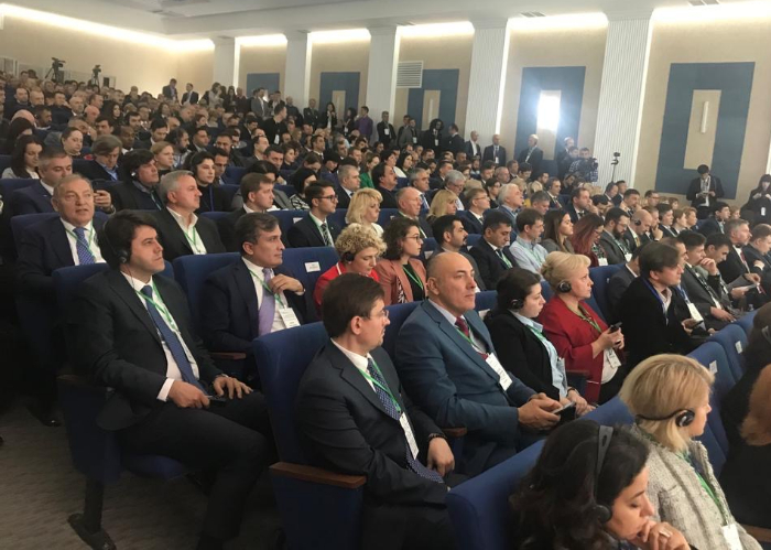 "Turkic Council delegation attended the 5th ""Invest Gagauzia 2019"" International Investment Forum"