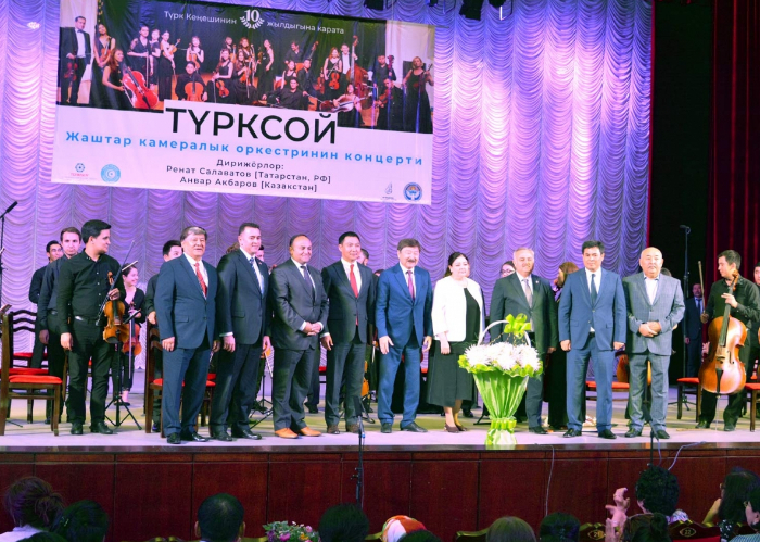The tour of the TURKSOY Youth Chamber Orchestra organized by TURKSOY on the occasion of the 10th anniversary of the establishment of the Turkic Council continued in Bishkek.