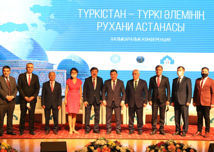 """International Conference entitled """"Turkistan: Spiritual Capital of the Turkic World"""" was held in Turkistan"""