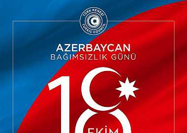 Secretary General's Message on the occasion of the Independence Day of the Republic of Azerbaijan