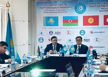 The Third Meeting of the Baku-Aktau-Samsun-Kuryk Sister Ports of the Turkic Council was held on 13th May 2019 in Aktau