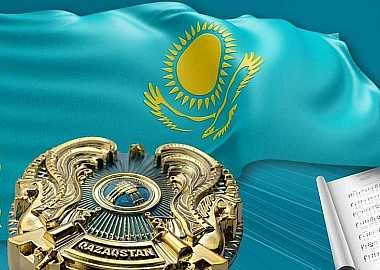 Message of the Secretary General of the Turkic Council, on the occasion of the Day of State Symbols of the Republic of Kazakhstan