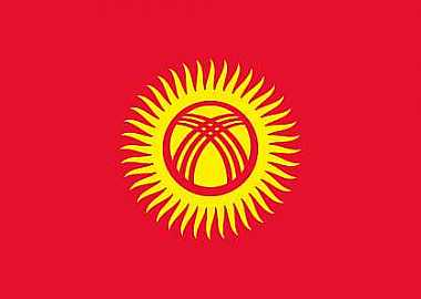 Message of the Secretary General of the Turkic Council, on the occasion of the State Flag Day of the Kyrgyz Republic.