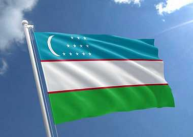 """Congratulatory message of the Secretary General of the Turkic Council on the occasion of the """"State Flag Day of the Republic of Uzbekistan"""""""