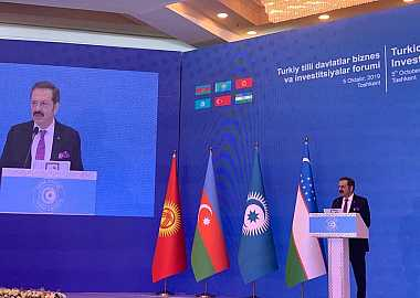 Meeting of the Turkic Chamber of Commerce and Industry (TCCI) andTurkicBusiness and Investment Forum were held in Tashkent