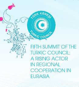 5th Summit of the Turkic Council, Special Publication
